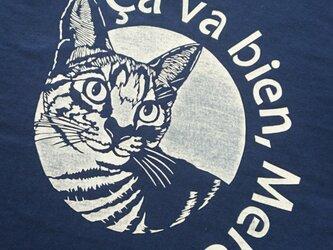 サバトラ  ネコTシャツの画像