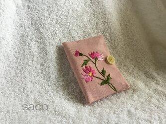 マーガレット刺繍のニードルケース(ソーイングケース)・ピンクの画像