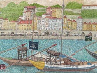 ドウロ川のワイン船の画像