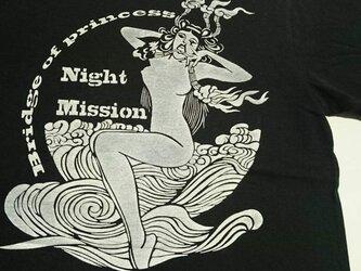 妖怪Tシャツ 橋姫/はしひめの画像