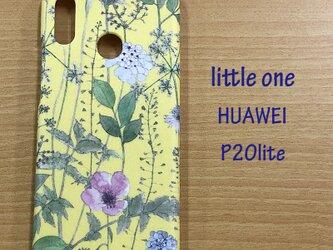 【リバティ生地】イルマ イエロー HUAWEI P20liteの画像