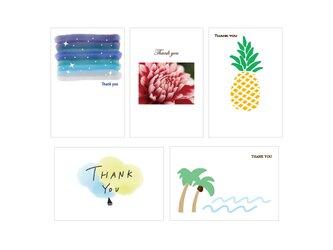 7月の39cardセット⑤の画像