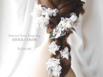 プリザーブドフラワーのナチュラルヘッドドレス/ヘアアクセサリー(グレーホワイト)*ウェディングや成人式にの画像