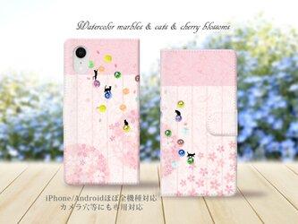 iPhone/Android対応 手帳型スマホケース(カメラ穴あり/はめ込みタイプ)【水彩ビー玉と猫と桜】(ほぼ全機種対応)の画像