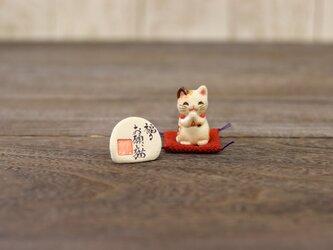 おねがい福々招き猫 チビサイズの画像