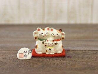 【小】福々招き猫ファミリーの画像
