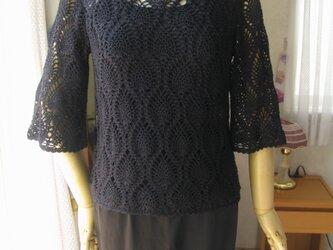 パイナップル模様の6分袖セーターの画像