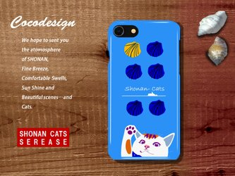 湘南Cats SUMMER モバイルケース ①開運!クール招き猫三毛猫 北欧DECOの画像