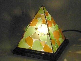 シーグラスのランプ ピラミッドランプSー33の画像