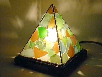 シーグラスのランプ ピラミッドランプSー34の画像