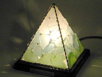 シーグラスのランプ ピラミッドランプSー40の画像