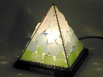 シーグラスのランプ ピラミッドランプSー41の画像