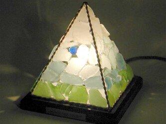 シーグラスのランプ ピラミッドランプSー43の画像