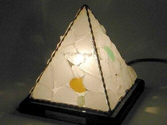 シーグラスのランプ ピラミッドランプSー45の画像