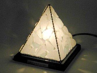 シーグラスのランプ ピラミッドランプSー46の画像