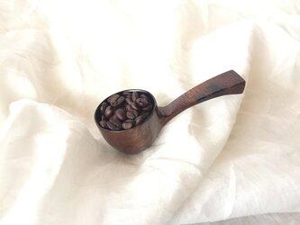 森の朝のコーヒーメジャー 黒柿の画像