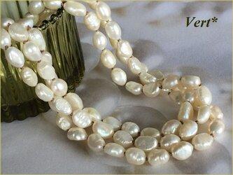 【Vermeil】ホワイト縦長バロック淡水パールグリフィン(ベージュ)ロングネックレス(100)の画像