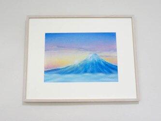 パステル画 初日の出の富士の画像