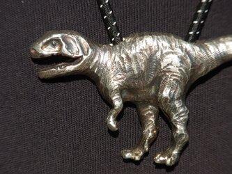 ティラノザウルスペンダントの画像
