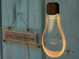 LiLi ライライ 小さな間接照明 【ろうそく色】の画像