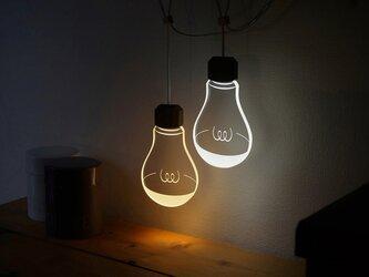 LiLi ライライ 小さな間接照明 【ピュアホワイト】の画像