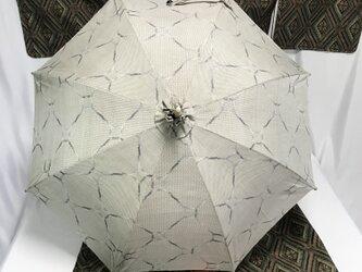 日傘 de 白大島紬 青梅雨の画像