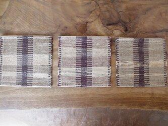 木綿裂き織りコースター ブラウン&ベージュ 3枚セットの画像