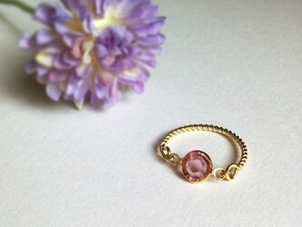 Crystal&Gold Ring -pink-の画像