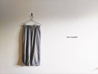 裾タックのつぼみパンツ*綿麻*ライトグレー*フリーサイズの画像