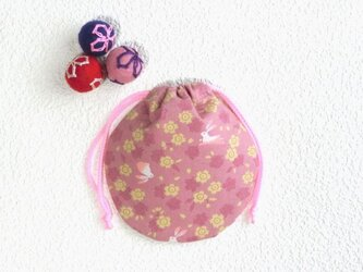 ミニ巾着  ピンク色 うさぎ模様  御守り 小物収納 プレゼントにも の画像