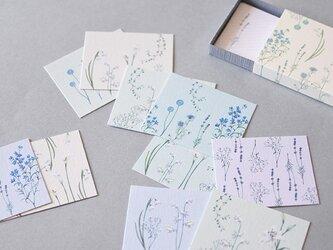 クールな花たちの小さなメッセージカードBOXの画像