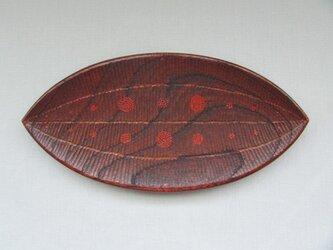 木の葉形 朱漆柄入り 拭き漆皿 の画像