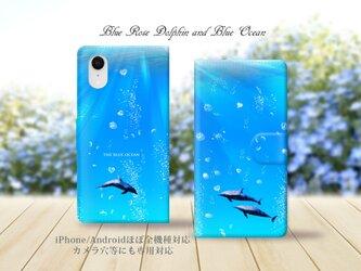 iPhone/Android対応 手帳型スマホケース(カメラ穴あり/はめ込みタイプ)【イルカと青い海】の画像