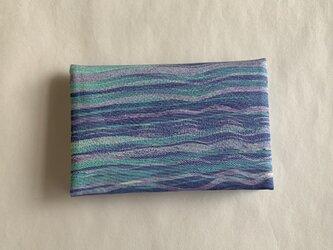 【B品】絹手染カード入れ(波・渋紫薄緑)の画像