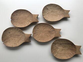 クルミの魚のうつわSの画像