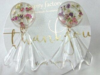 小花レジンドイツ製クリアフリルイヤリングの画像