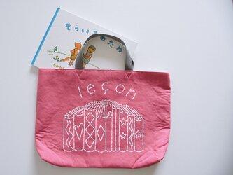 【新色】レッスンバッグ ローズピンク「leçon」 入園入学グッズ、お習い事に 絵本バッグ 名入れ無料 の画像