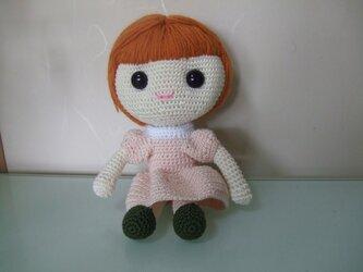 あみぐるみ着せ替え人形の画像