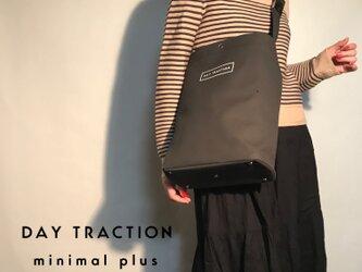 minimal plus (Charcoal Grey) / 帆布のショルダートートバッグ(チャコールグレイ)の画像