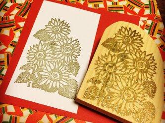 ❇︎季節の花はんこ【紫陽花】5×8.5㎝の画像