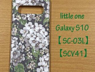 【リバティ生地】ハンプシャー・ブルーム Galaxy S10の画像