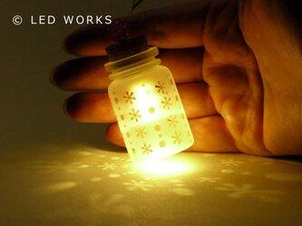 光る小びん アスタリスクドット(電球色)の画像