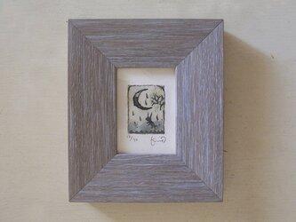 ミニ銅版画『月うさぎ』の画像