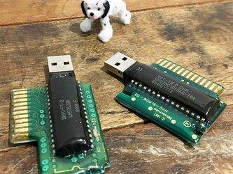 ROM型 USBメモリ 8GB ★ ゲームソフト レトロ リメイクの画像