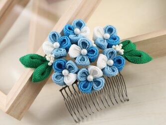 【ブルー】紫陽花ヘアコーム ★ つまみ細工の画像