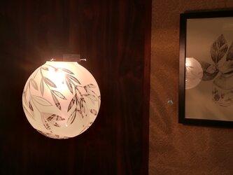 ランプ  オリーブの木陰で (コード50㎝)の画像