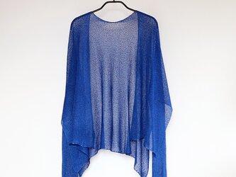 ◆即納◆Alwaid[アルワイド] オールカバー袖付きストール / ロイヤル・ブルーの画像