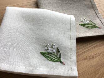 木陰のすずらん|手刺繍仕立てのハンカチ*ネーム刺繍/サイズオーダー*の画像