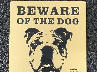 BEWARE OF THE DOG 猛犬注意サインプレート 犬に用心(ゴールドアクリルプレート)ガーデンプレートの画像