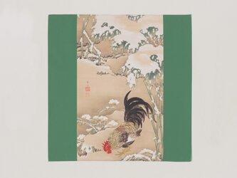 風呂敷 伊藤若冲 細見美術館 雪に雄鶏の画像